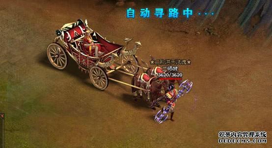 传奇sf金币赚冉法大全(上)
